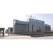 上海贯诺阀门制造有限公司