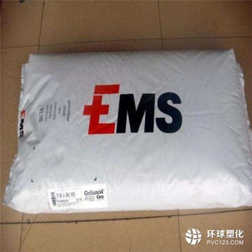 PA12瑞士EMS 2694 耐低温 高韧性 耐腐蚀