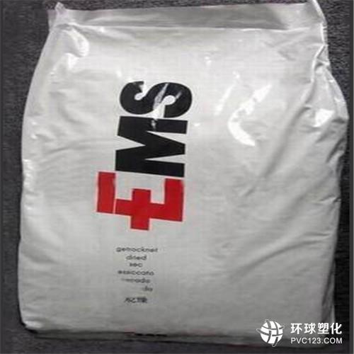 PA12 瑞士EMSBE475 抗冲击 透明尼龙 抗UV