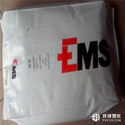 PA12 瑞士EMSBE475 耐腐蚀 耐油 耐寒 阻燃
