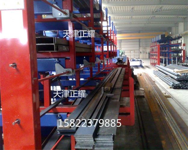 物料货架 放物料就用伸缩悬臂式物料货架