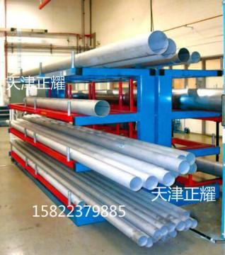 管料货架存放异型管料 管材类 型材 管型材料