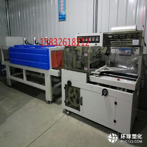 大型岩棉板包装机设备 操作步骤