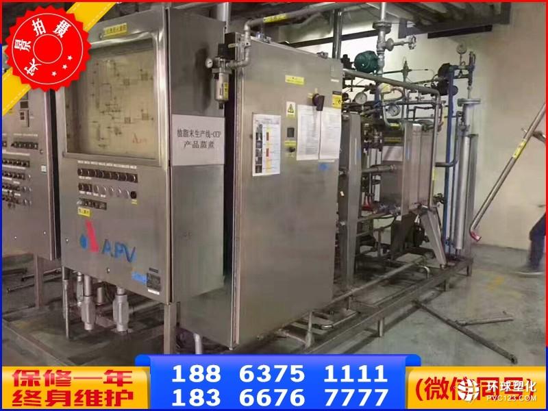 横山县二手304材质MVR升膜蒸发器
