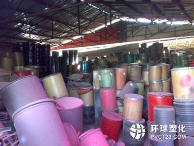 湘潭市回收收购pm200异氰酸酯