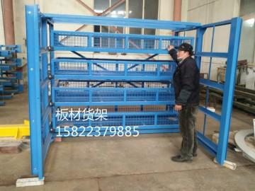 折叠式货架存放模具 工具 余料 管料 板料 棒料
