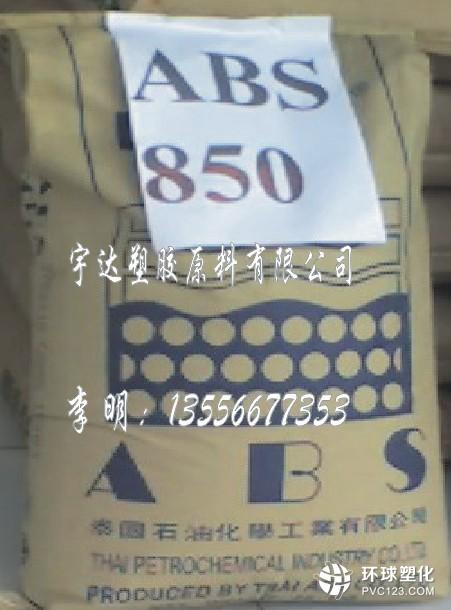 ━PA66 2155R13╤abs价格行情最新报价