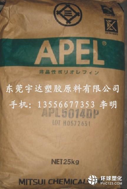 ∏PA66 RBL-4036LE〥abs原料最新价格