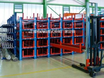 抽屉式管材货架格状结构方便存取省空间叉车吊车通用