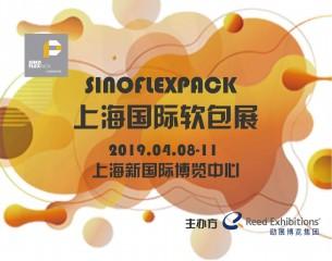 大奖娱乐djpt8_上海国际软包展