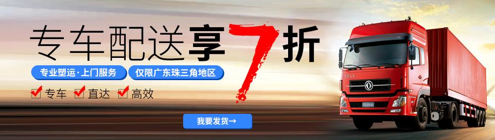 大奖娱乐|大奖娱乐pt|大奖娱乐游戏_大易有塑物流服务7折优惠