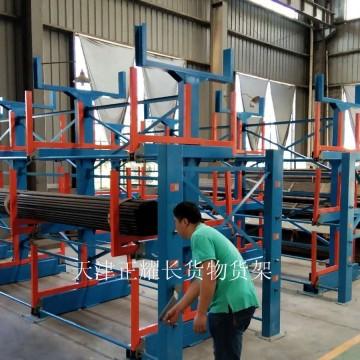 湖北钢材型材货架存放管材 板材 棒材 圆钢 扁钢 轴 杆
