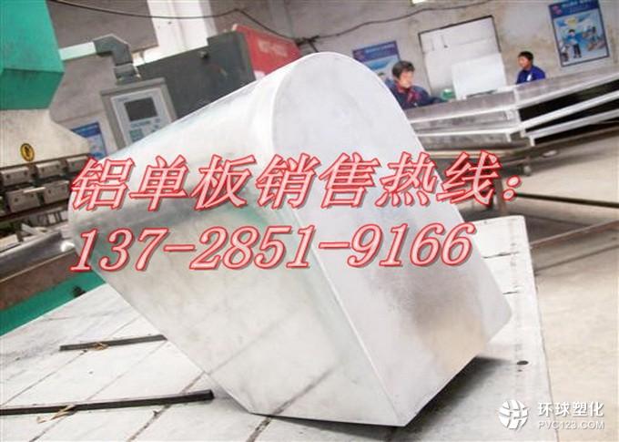 营口吊顶铝单板厂家价格