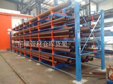 南京型材货架专业存放管材 棒材 钢材 铝型材 圆钢 扁钢 槽
