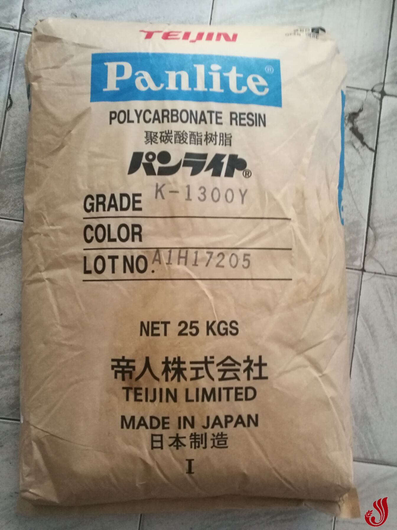 PC日本帝人K-1300Y注塑级