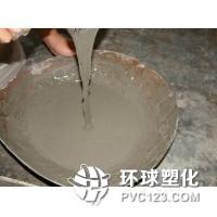 晋江灌浆料地址 日新月异