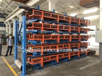 切割机货架配合切割机下料存放管 棒 轴 杆 槽 钢 型