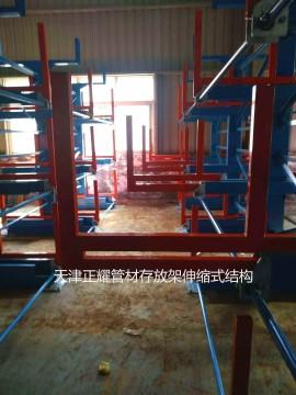 云南管材存放架伸缩悬臂式结构重型管材货架存放新型方法