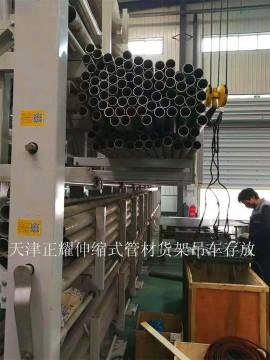 浙江拉出式6米管材59博论坛免费彩金手动行车寄存钢管 型材 钢材 工角槽钢