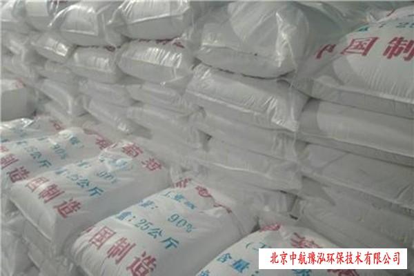 欢迎城步葡萄糖工业用生产厂家集团公司