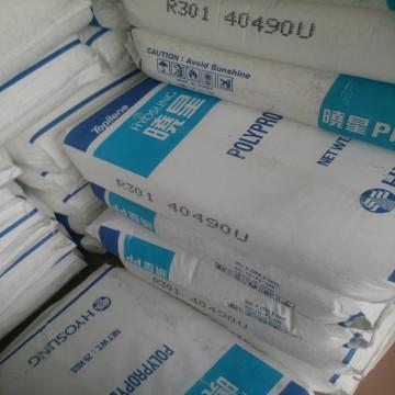 食品级PP原料 透明聚丙烯 韩国晓星 C600M2