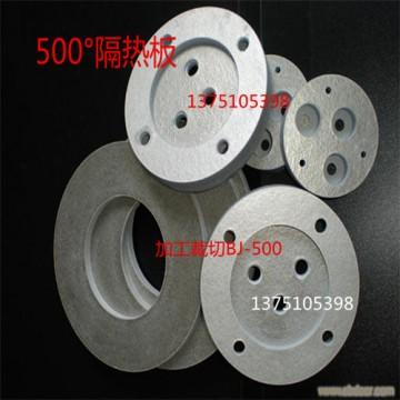 500度隔熱板 耐溫耐壓 硫化機隔熱板 絕緣材料加工裁切