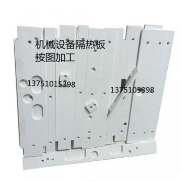 白色阿波羅隔熱板 進口隔熱板 勞仕領隔熱板