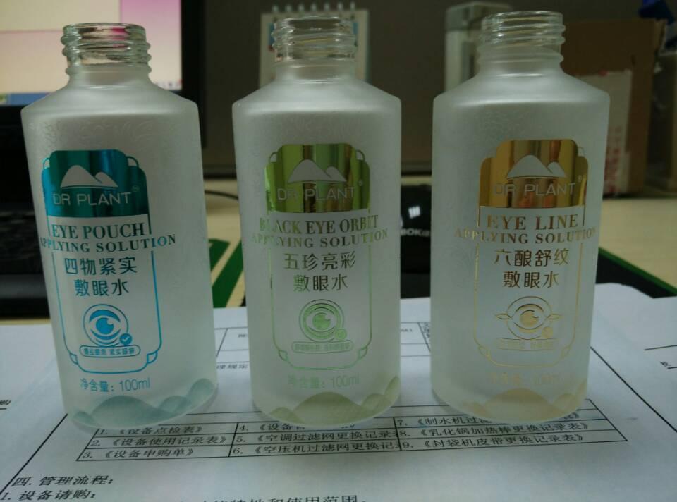 玻璃瓶高温丝印 化妆品瓶高温丝印 香水瓶高温丝印
