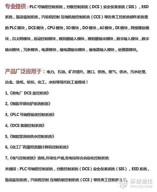 北京市3HNM04326-1