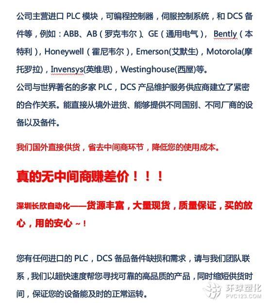北京东城区BRC300