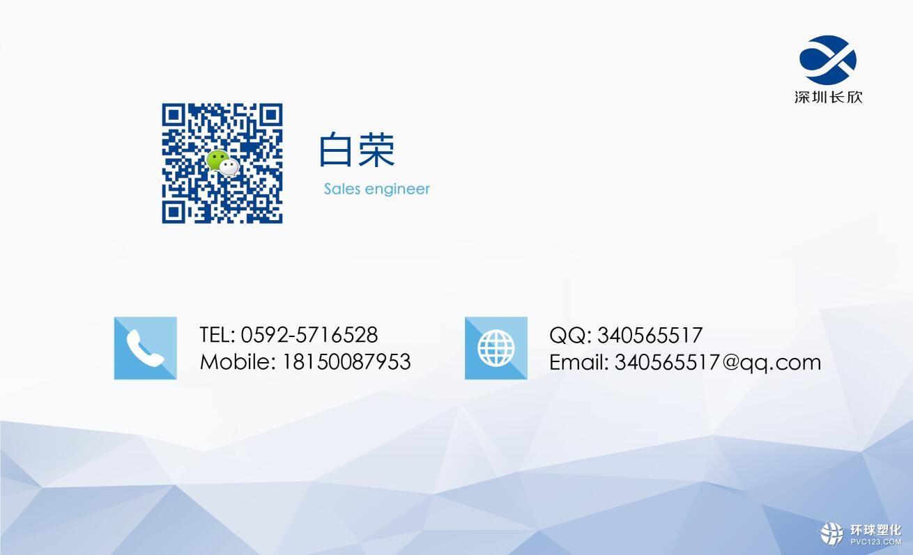 北京市DSQC1000