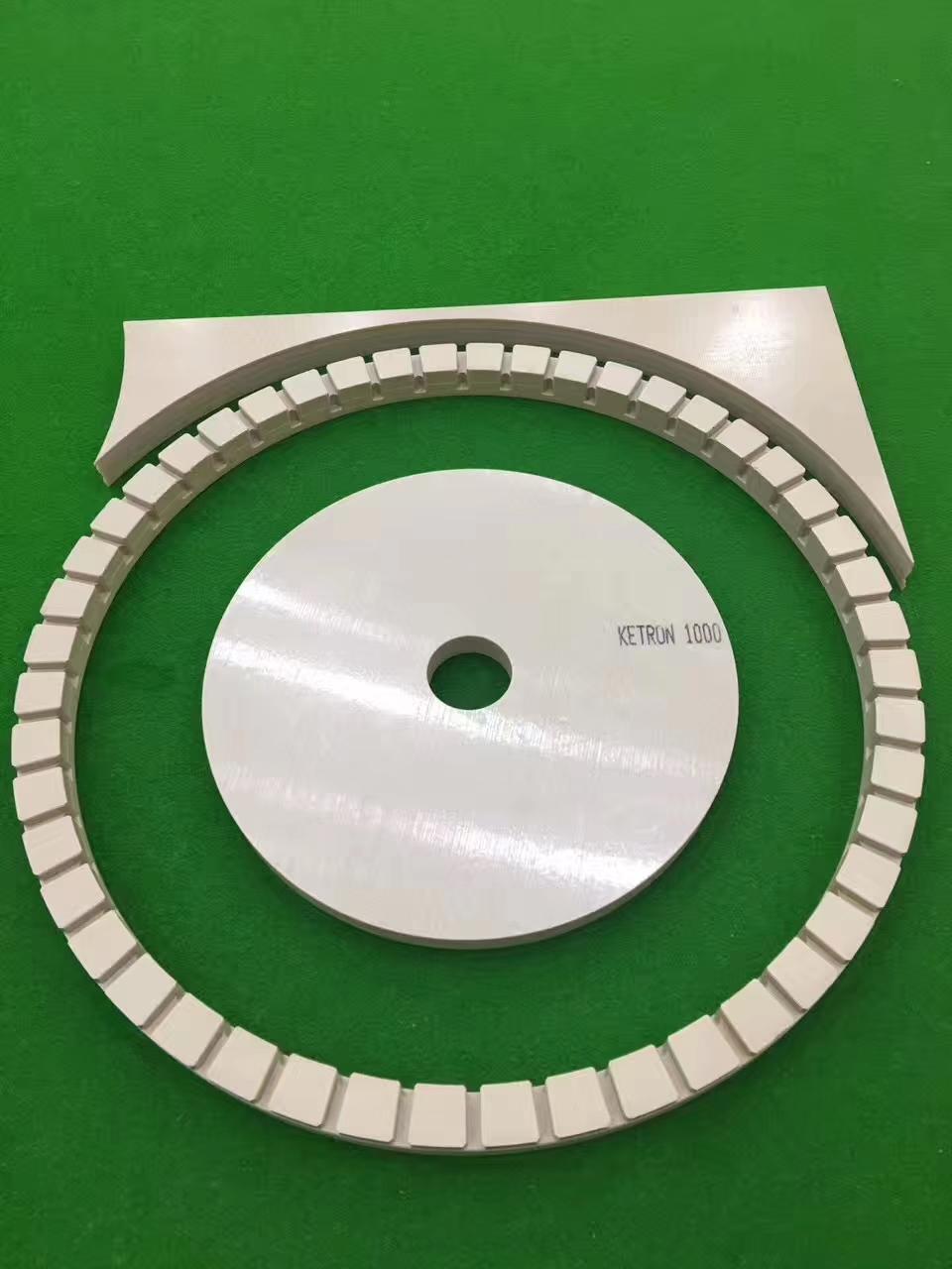 模压塑料PEI?HU1010、pp再生料厂家