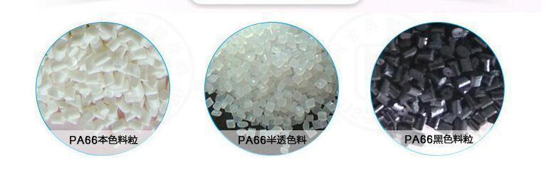 腐蚀性PCTA?GS3、原包进口新料