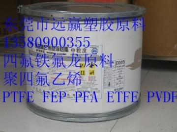 供应 铁氟龙氟塑料 PFA 日本大金 AP-210
