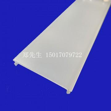 东莞大昌挤塑提供PC乳白扩散罩 线型灯罩挤出
