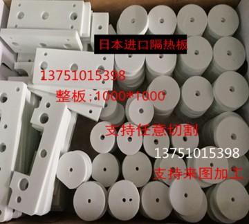 米思米隔熱板 日本進口隔熱材料 IC封裝模具隔熱板