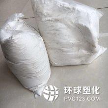 河北橡胶吸湿剂价格 橡胶吸湿剂工厂直销