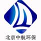 北京中航豫泓环保技术有限公司