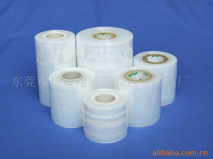 E膜,PE环保电线膜,PVC电线膜