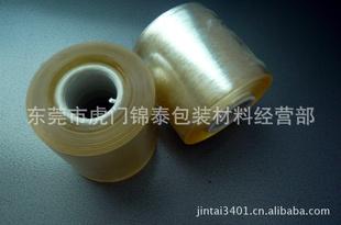 生产供应PVC优丽带,PVC电子电线电缆保护膜,PVC电线包装膜