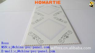 25cm防水,热转印,简单大方室内装修壁板天花板,pvc扣板