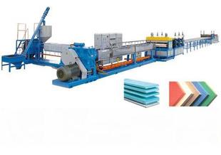 聚苯乙烯保温板生产设备,XPS保温板生产线,保温板生产设备