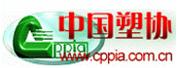 中国塑料加工工业协会