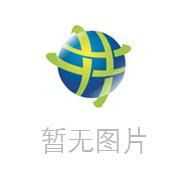 东莞市宝菱峰塑胶原料有限公司