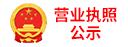 大奖娱乐djpt8_粤工商备E191411000223